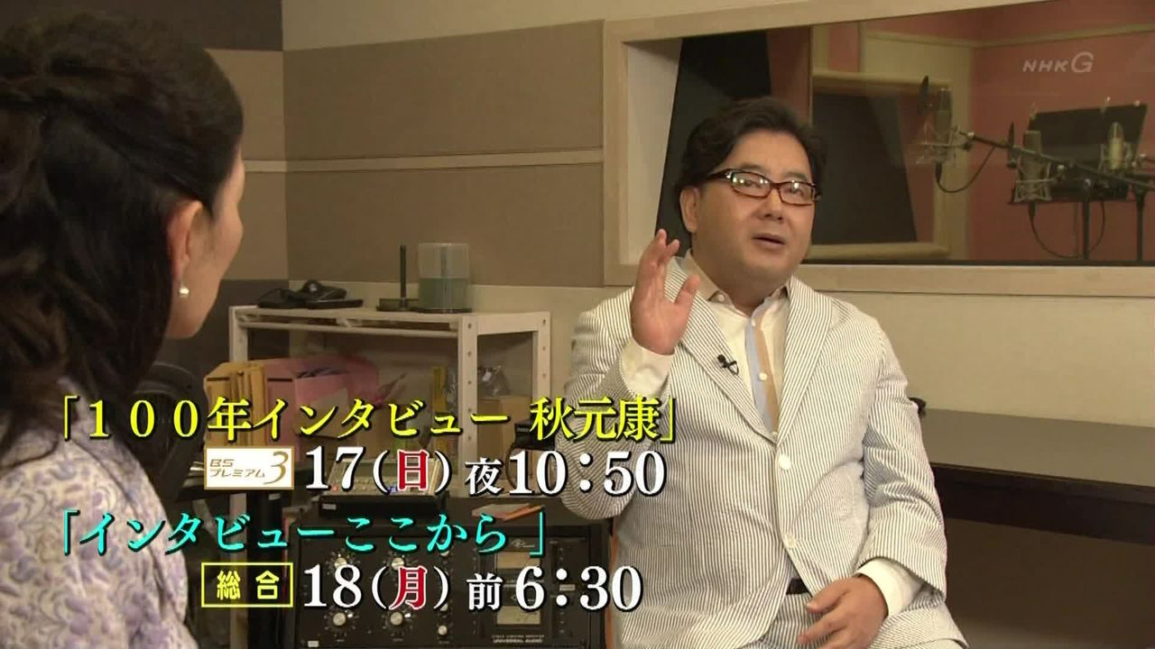 【AKB48/乃木坂46】秋元康「 今同時に100個の仕事してる、おかげで睡眠は3時間……」