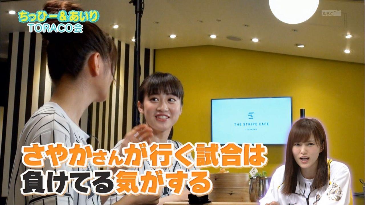 【朗報】山本彩、まだまだNMB卒業しない?