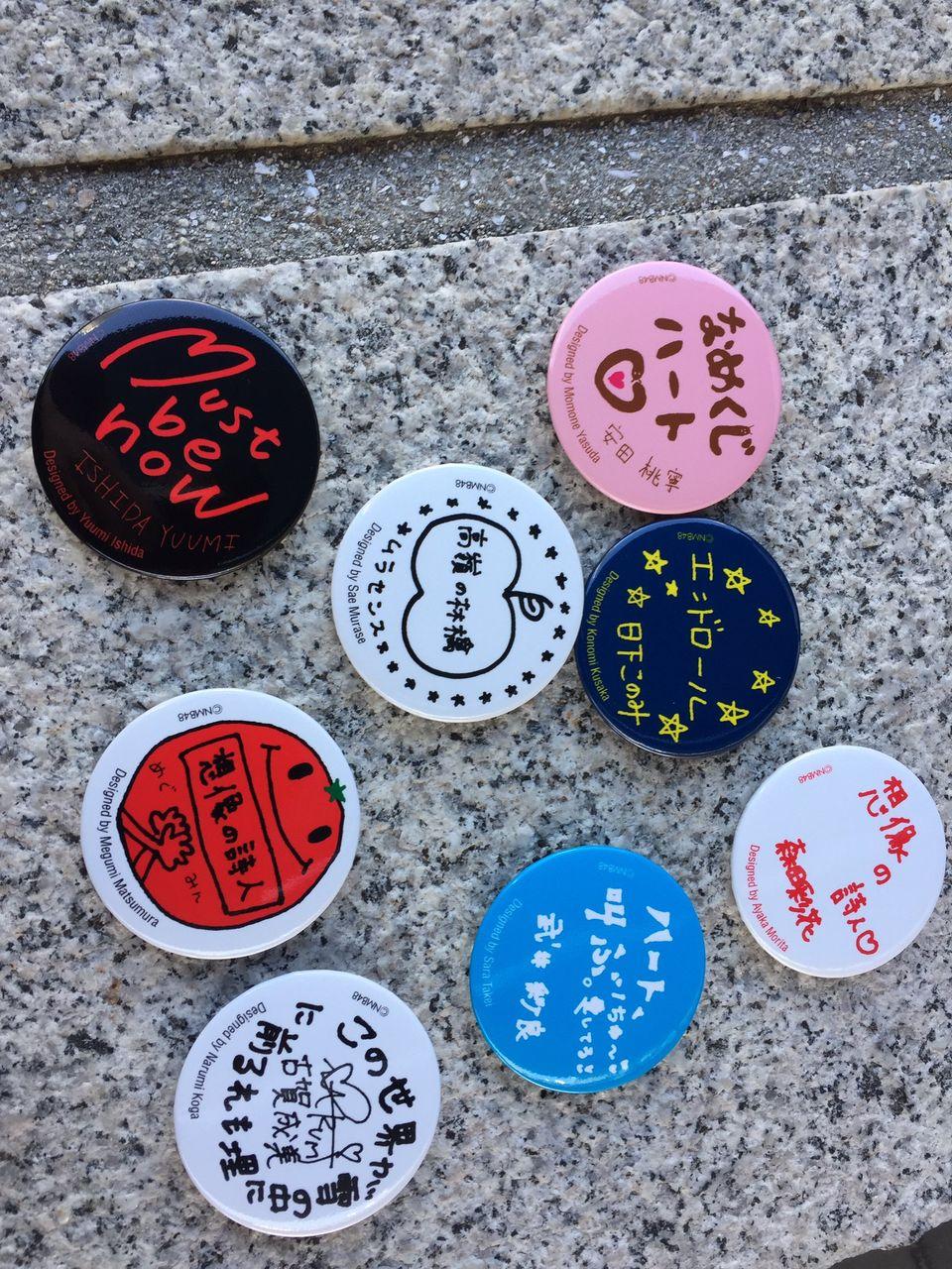 【NMB48リクアワ2016】メンバーの推し曲缶バッヂまとめ