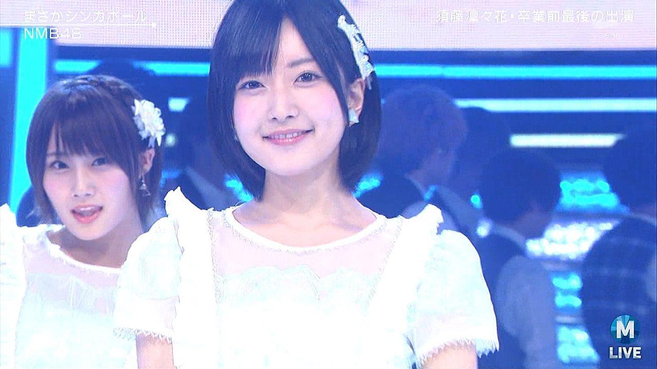 【Mステ】NMB48須藤凜々花ラスト出演実況・キャプ画像まとめ!【まさかシンガポール】