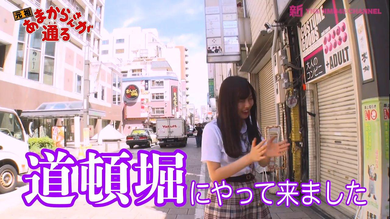 【AKB48】2018年、最強のキャプ画像wwwwwww
