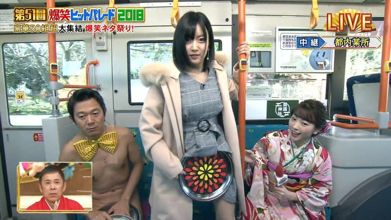 【放送事故】アキラ100%の初茄子キタ━━━━(゚∀゚)━━━━!!【画像】