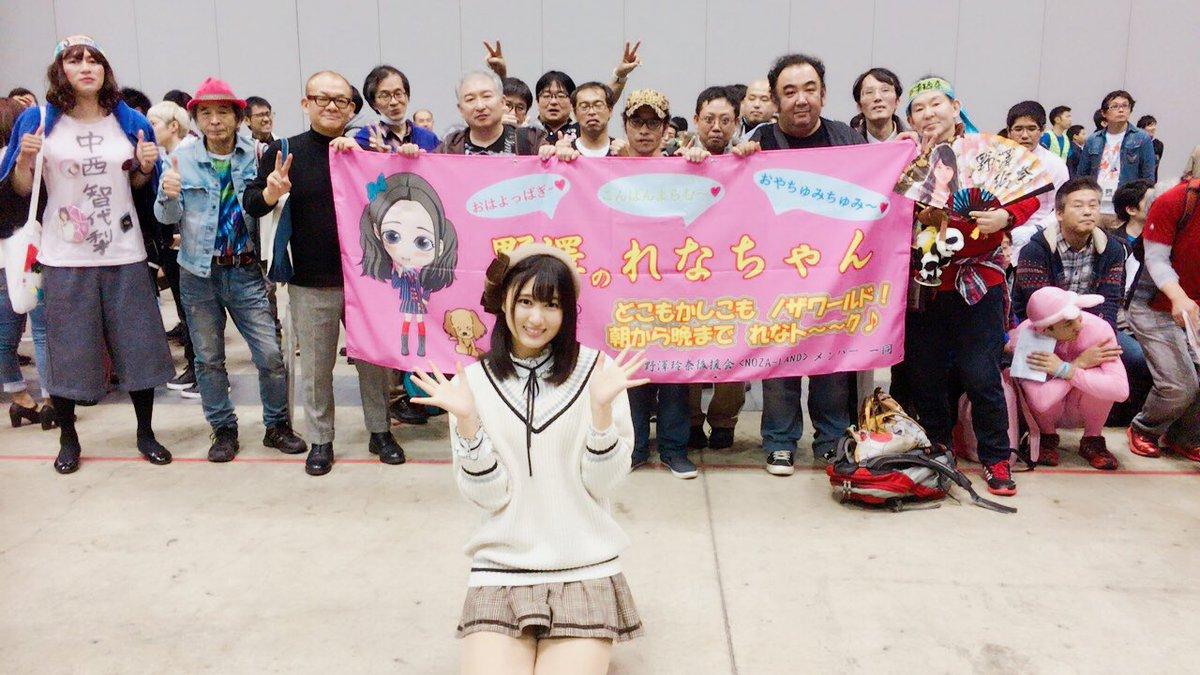 【速報】JKT48→AKB48 野澤玲奈が卒業を発表