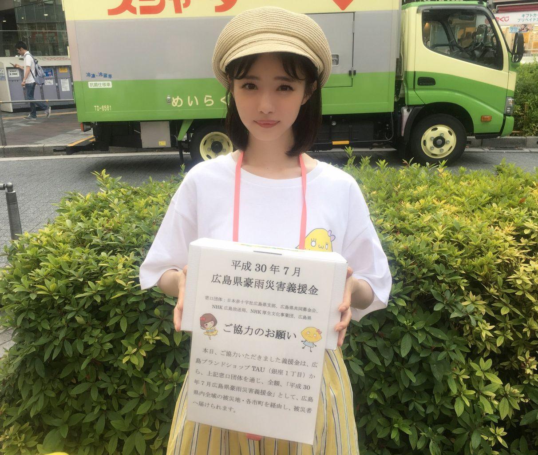【元NMB48】灼熱の炎天下で募金活動する広島レモン大使【市川美織】