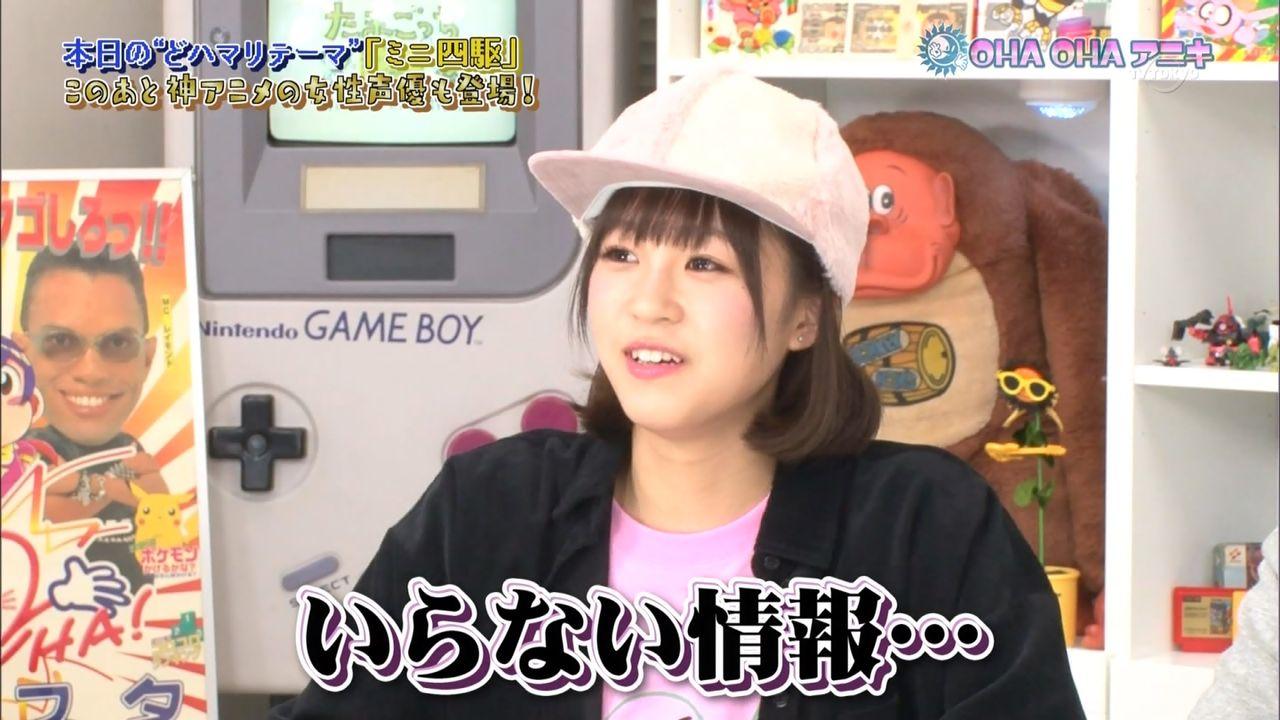 【悲報】アンチさん激オコ「三田は聖域」