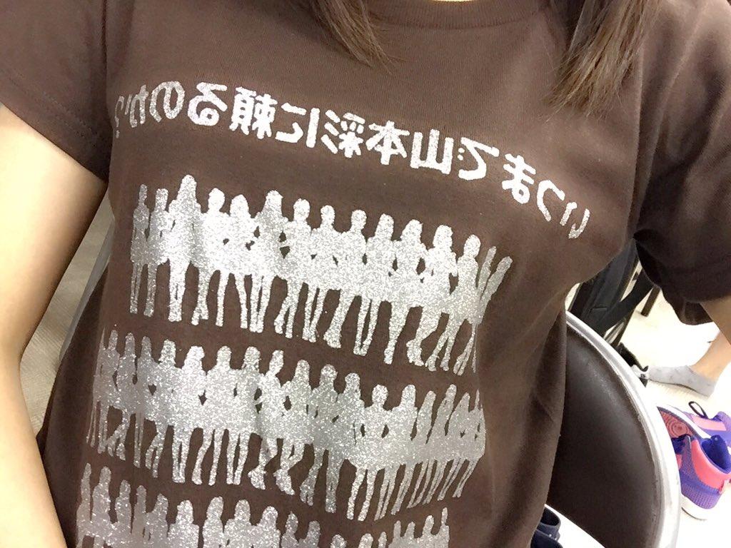 NMB48「いつまで山本彩に頼るのかコンサート」セットリスト・実況・感想