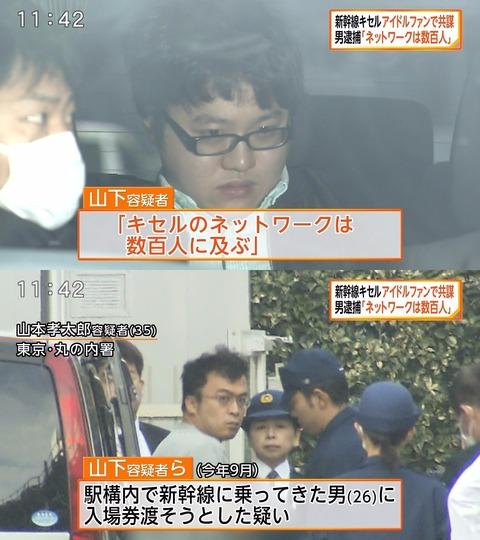 【悲報】逮捕されたHKT48ファン「オタク仲間数百人のキセルに加担」組織的犯罪か?