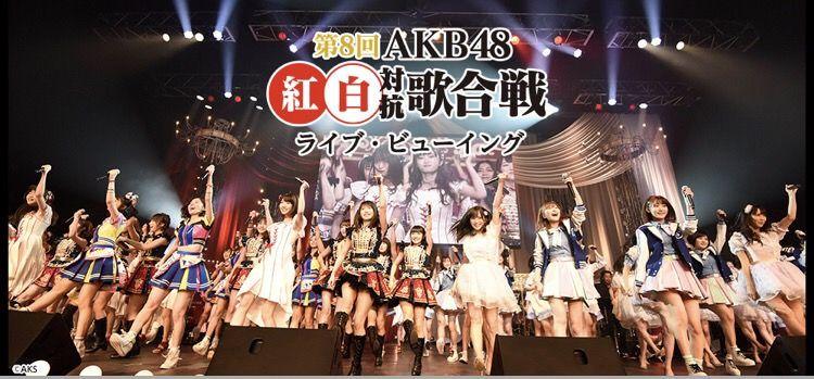 【速報】 「第8回 AKB48紅白対抗歌合戦」出演メンバー発表