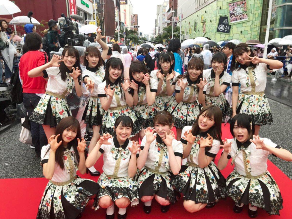 【NMB48】2018沖縄国際映画祭レッドカーペットの様子