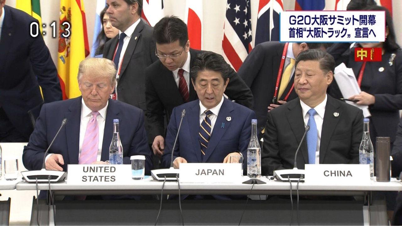 大阪G20サミットの会場がショボすぎると話題にwww