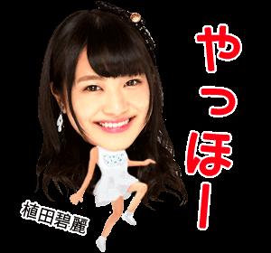8・27 「NMB48リクアワ2016」最終公演ニコ生配信キタ━━━━(゚∀゚)━━━━!!