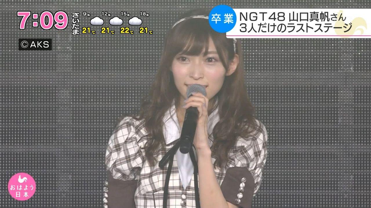 【山口真帆暴行事件】NGT48 今村元支配人、週刊新潮経由で声明を発表wwwwwwww