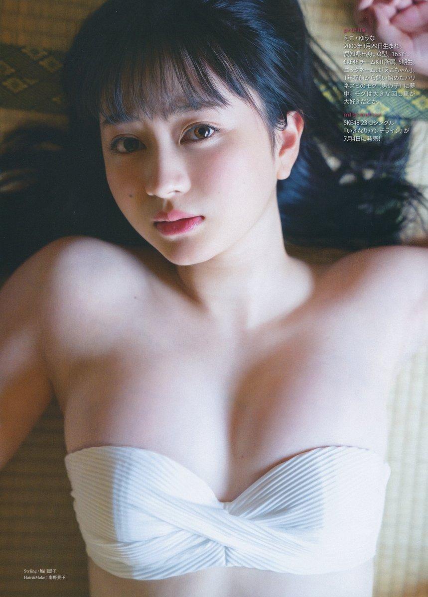 【SKE48】江籠ちゃんのエゴちゃんがとんでもないことになってると話題にwwwwwwww【江籠裕奈】