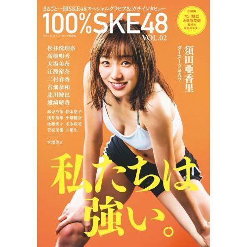 【SKE48】AKB総選挙6位の須田亜香里さんが鹿児島のパチンコ店にキタ━━━━(゚∀゚)━━━━!!