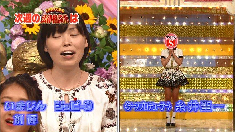 【速報】行列のできる法律相談所にNMB48渋谷凪咲キタ━━━━(゚∀゚)━━━━!!