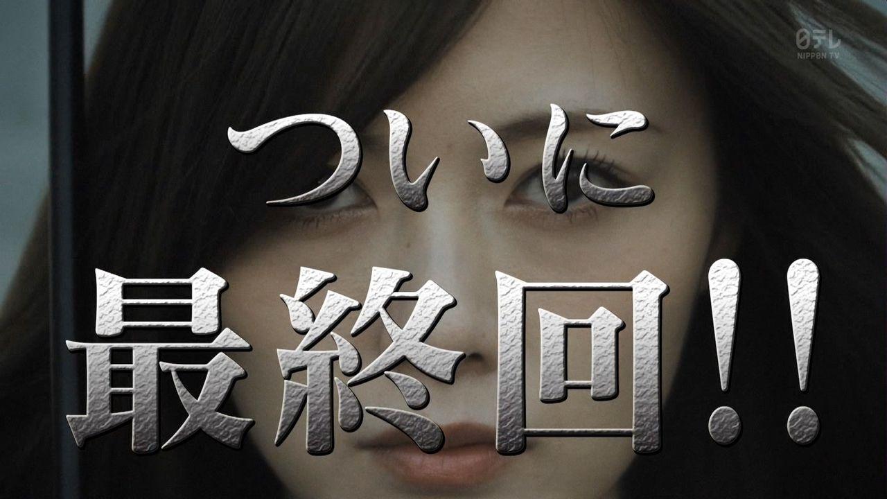 キャバすか学園最終回に乃木坂46白石麻衣がちょい役出演wwwwwwwwwwww