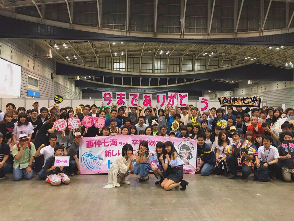 【NMB48】西仲七海ラスト握手会の様子