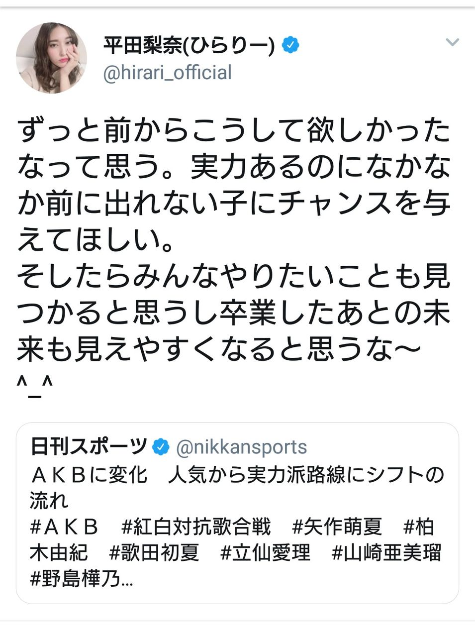 AKB48の新しい「努力目標」に賛否両論