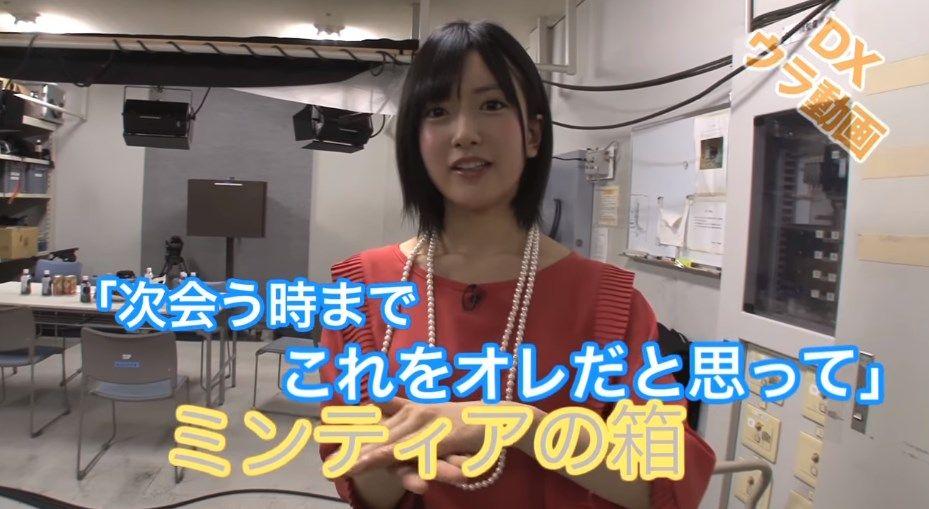 【AKB48】チーム8大西桃香「今からミンティア食べま~~す!^ ^」