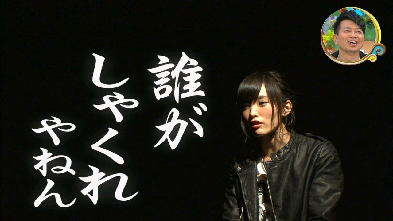 【AKB48】今年の紅白総選挙は無し!w