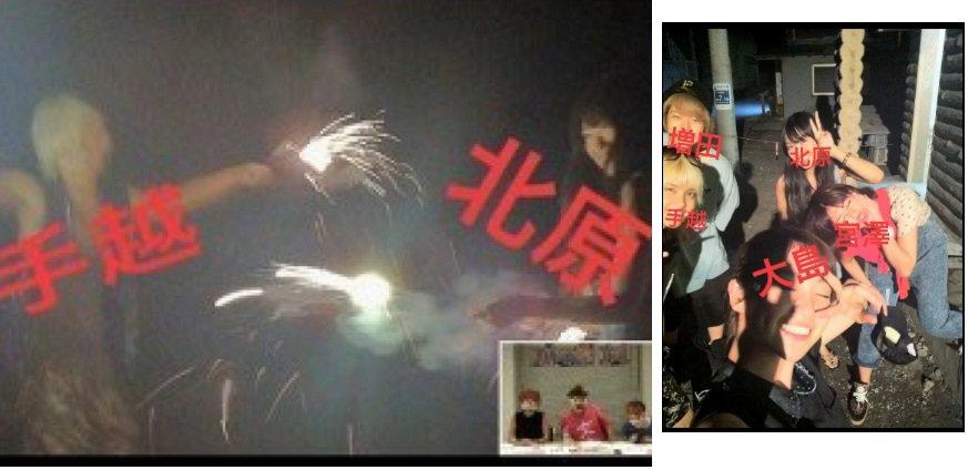 NEWS手越祐也、コネチケと黒い交際で炎上。AKB48にも飛び火…