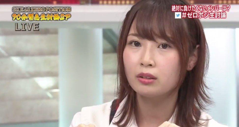 【SKE48】高柳明音「遊んでる人達に負けたくないし、芸能界なめてるやつらに負けたくない」【ゼロポジ生討論】
