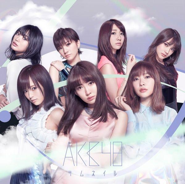 AKB48 8thアルバム「サムネイル」初日売上565,840枚!