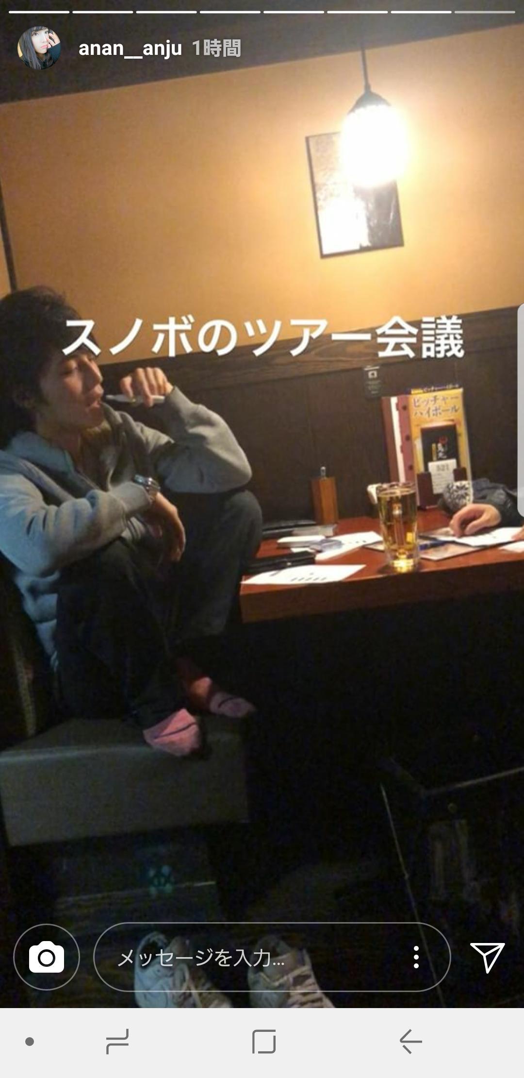 【悲報】NGT48佐藤杏樹さん、Instagramに男性の喫煙飲酒動画を投稿→即削除