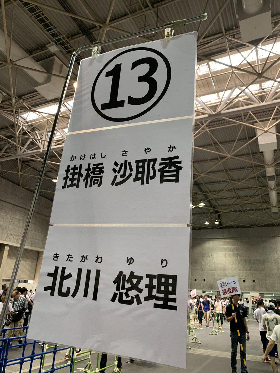 【悲報】乃木坂46の握手会がついに過疎る。なお