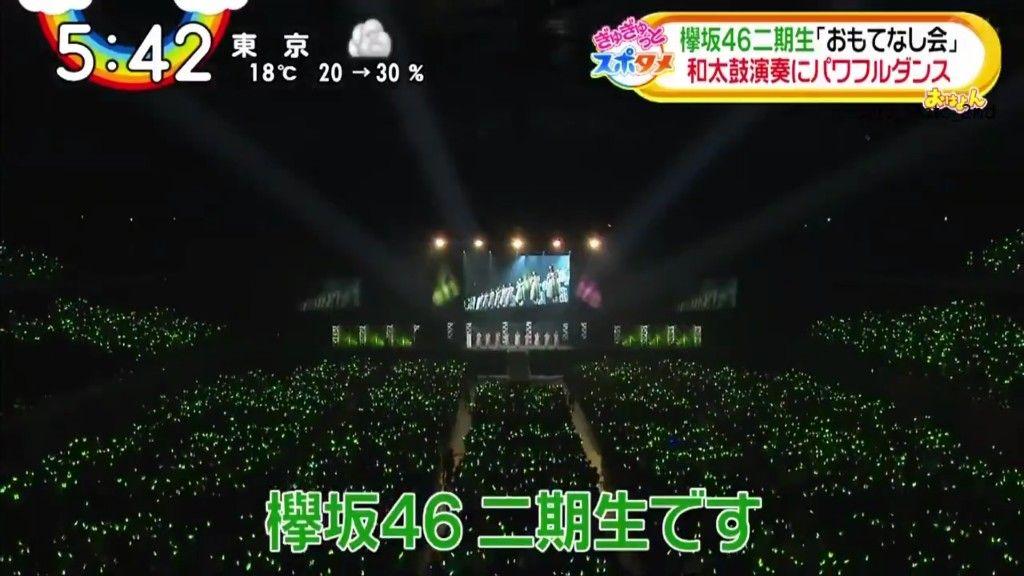 欅坂46・2期生さん、9人で初単独ライブに2万4千人を動員!