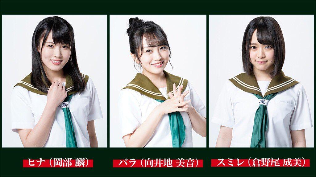 【AKB48】「マジムリ学園」登場人物紹介きたああああああああああああああ