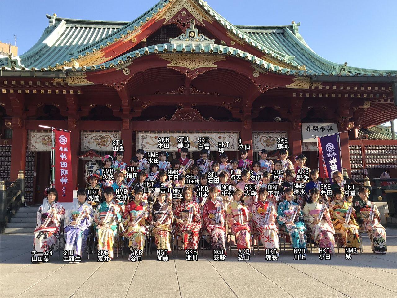 【画像・動画】2019 AKB48グループ成人式、厳戒態勢の中取り行われる