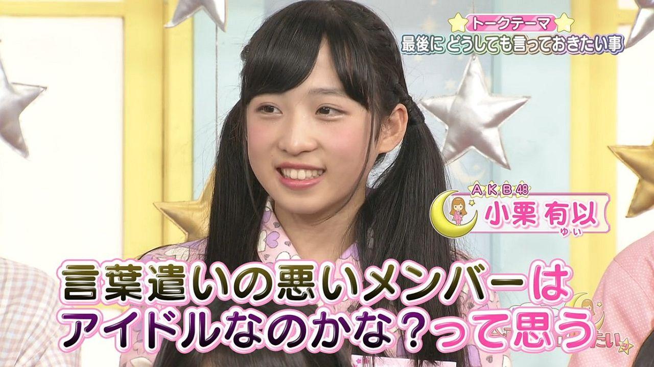 【悲報】AKB48木崎ゆりあと加藤玲奈のShowroomがDQN全開