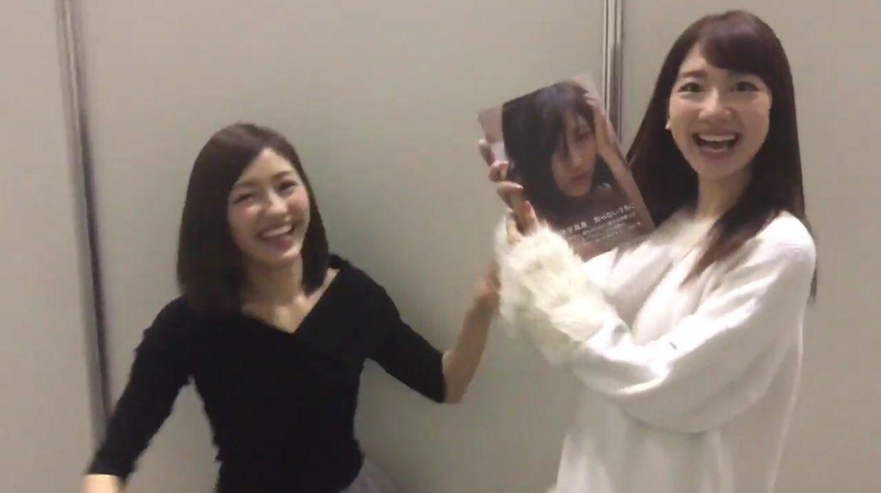 まゆゆきりん、AKB48を代表してトヨタの裏接待??【渡辺麻友/柏木由紀/横山由依】