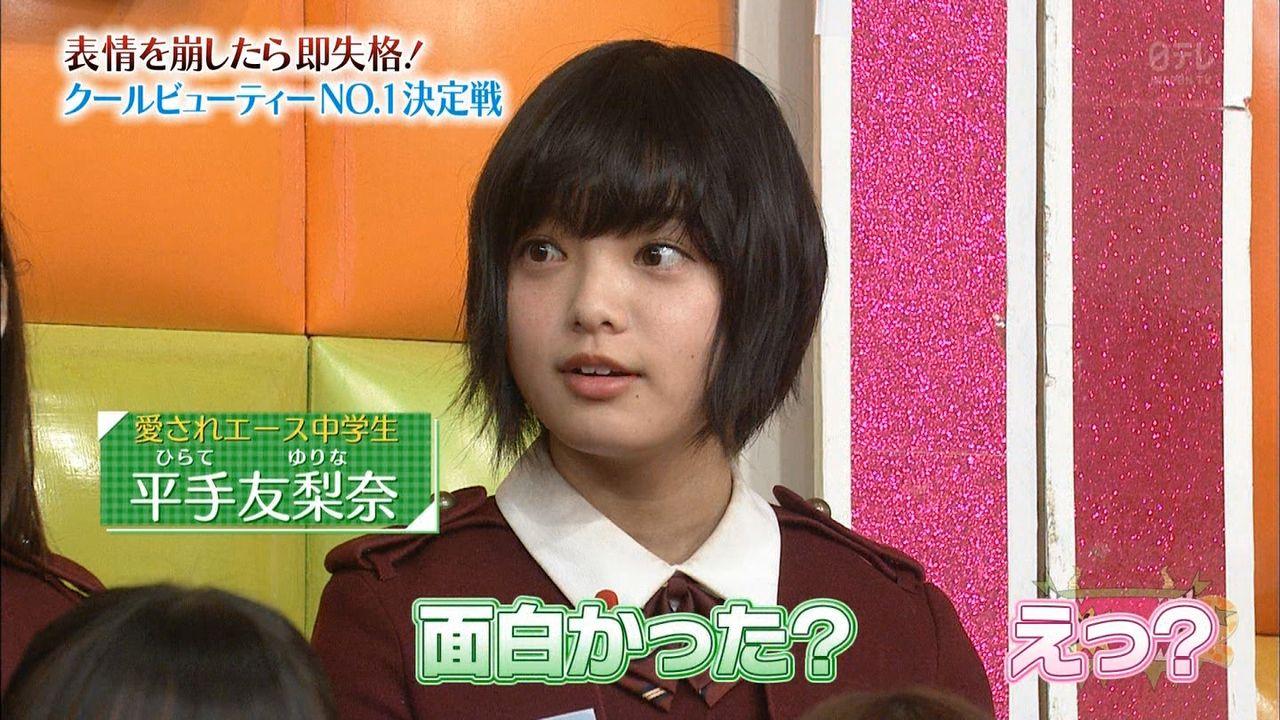 【悲報】欅坂46 平手友梨奈 主演映画の『響-HIBIKI-』の動員がやばい