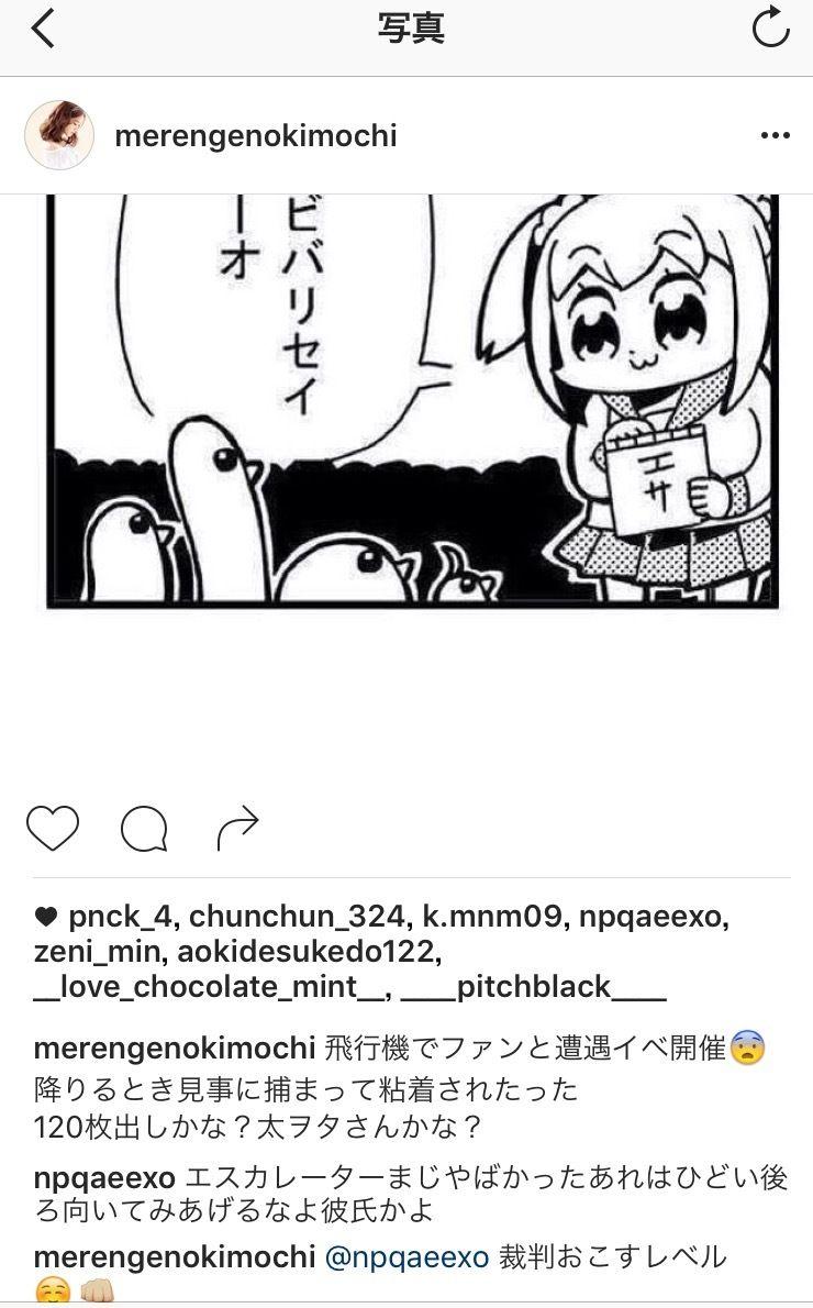 【インスタ裏垢騒動】HKT48森保まどかと松岡菜摘の会話が怖い…