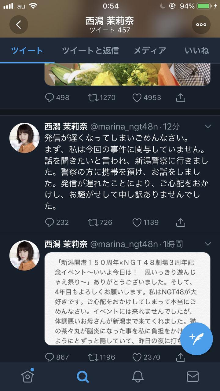 【山口真帆暴行事件】太野彩香、西潟茉莉奈、中井りか 何故か同時にツイート