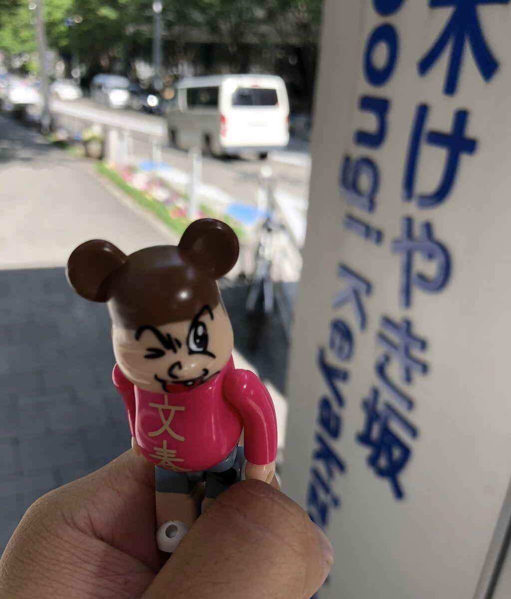 【速報】欅坂46に文春砲wwwwwww