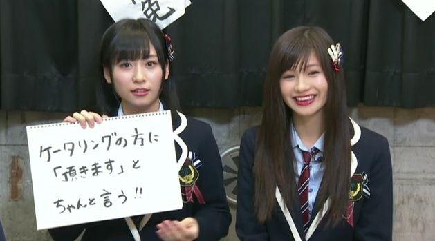 【NMB48】内木志、総選挙シングル握手部制に不満→ヲタクが運営にクレーム