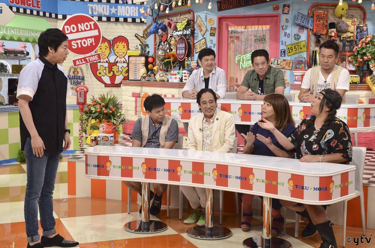 【特盛よしもと】今田耕司「NMBは関西だからやりたい放題遊んでるでしょ?」→元NMB48福本愛菜「そんなのAKBの方が絶対遊んでるでしょw」