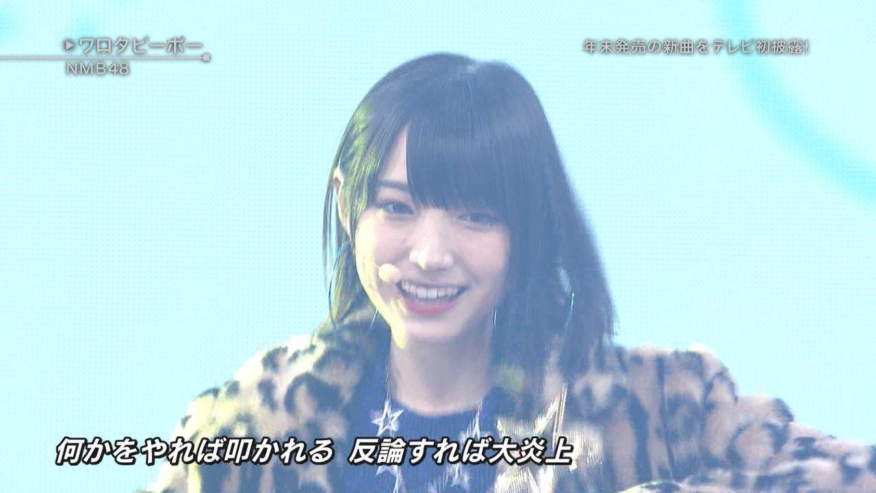 須藤凜々花「太田夢莉を叩いてるヲタクは馬鹿」