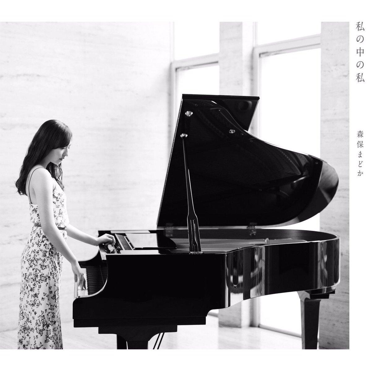 【美人ピアニスト】HKT48森保まどか、初ピアノアルバムがオリコンチャートイン!