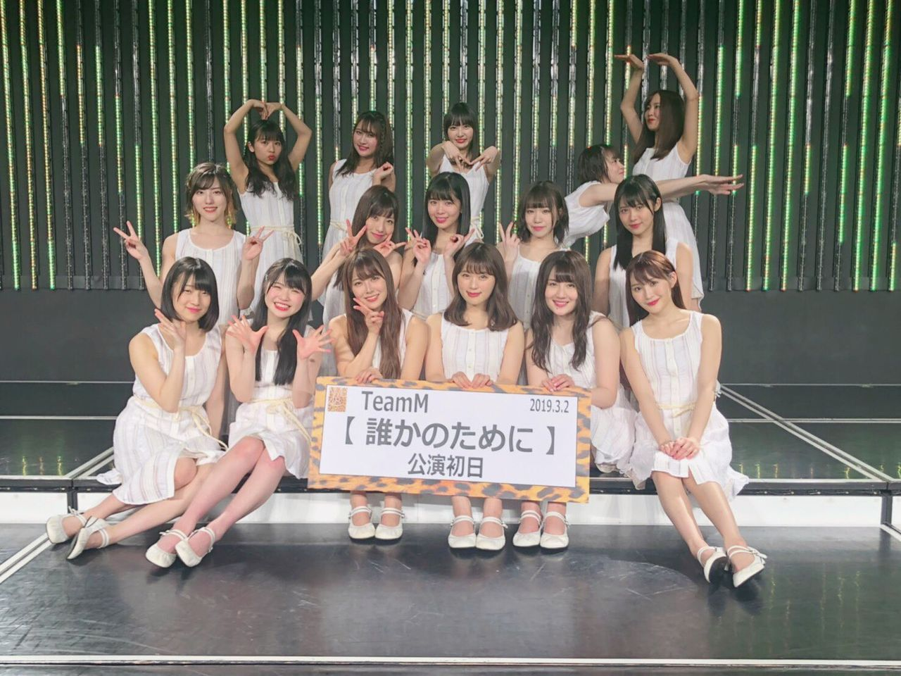 【NMB48】渋谷チームM集合写真