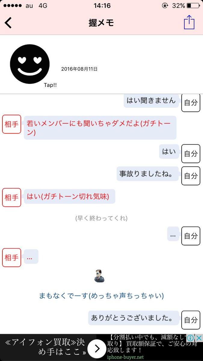 【悲報】HKT48指原莉乃ヲタがメンバーにパンツの色を聞いてマジ切れされる・・・