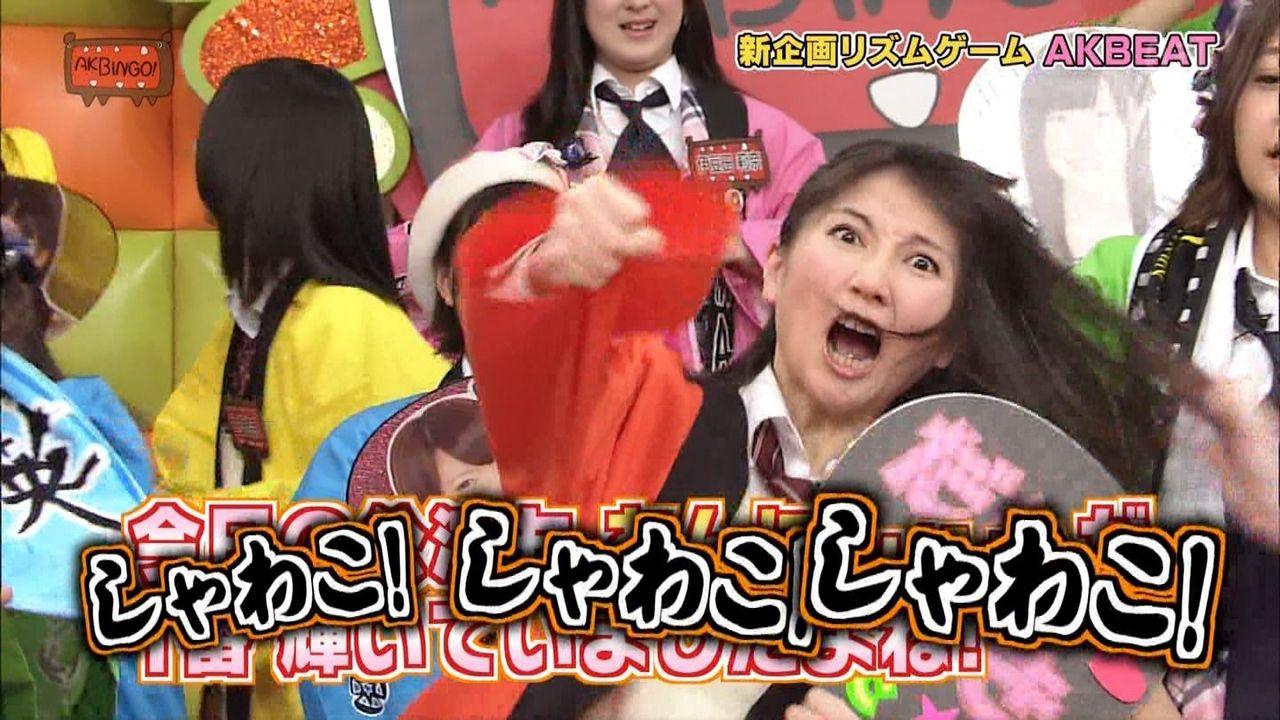 元SKE48秦佐和子さんの現在がこちらwwwwwwwwwwwwww