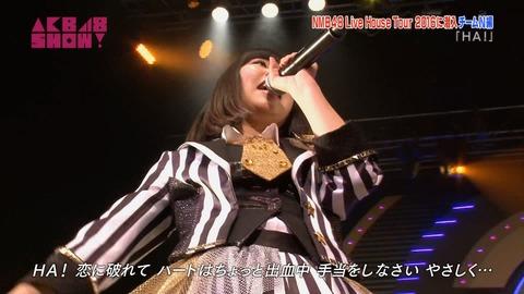 AKB48SHOW teamN ライブハウスツアー