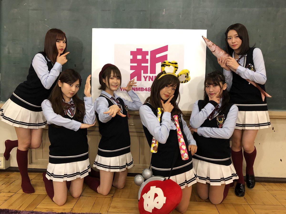 "【NMB48】""新YNN""発表回 感想など"