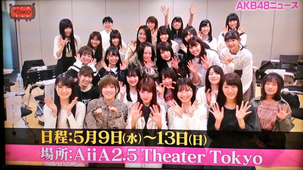 【AKB48】劇団れなっち「ロミオ&ジュリエット」絶賛稽古中