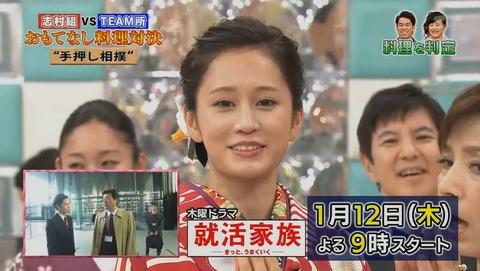 元AKB48前田敦子とRADWIMPSが熱愛交際の元旦スクープ