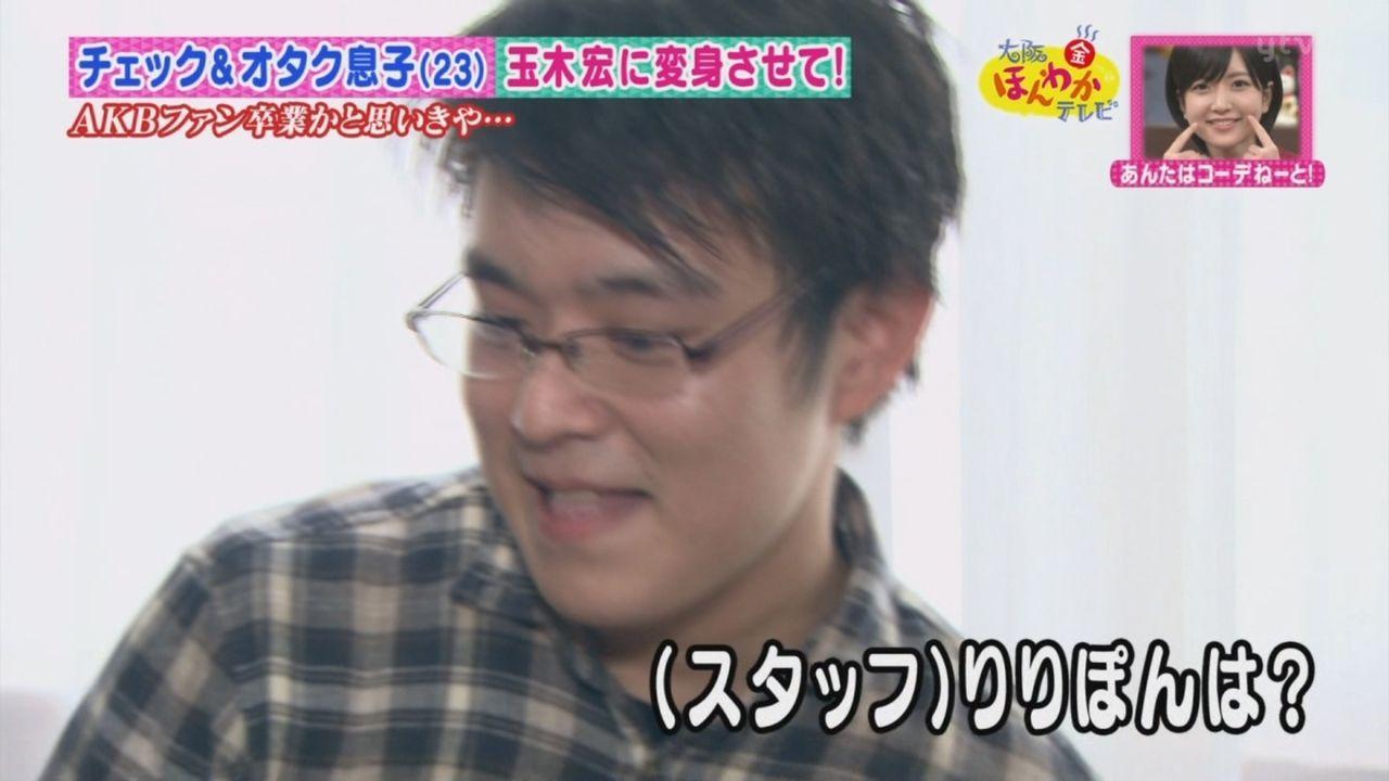 【悲報】「ほんわかテレビ」に出演した乃木坂46オタ「りりぽん?誰それ」